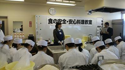味噌作り教室in三笠高校