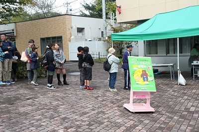 きのこ展にちなんできのこ汁をどうぞ ~札幌市円山動物園